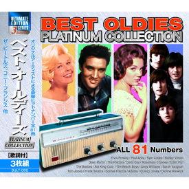 【スーパーセールでポイント最大44倍】ベスト・オールディーズ PLATINUM COLLECTION 3枚組 CD