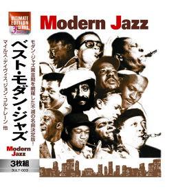 【スーパーセールでポイント最大44倍】ベスト・モダン・ジャズ 3枚組 CD