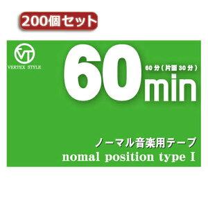 【200個セット】