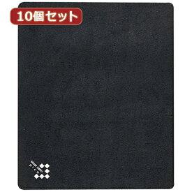 【クーポン配布中】10個セットマウスパッド(ブラック) MPD-1BKX10