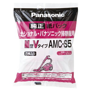 (まとめ) 掃除機 パナソニック 掃除機用純正紙パック AMC-S5 4984824423718 1袋【20×セット】