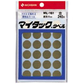 (まとめ) ラベル ニチバン マイタック[TM]カラーラベル 一般用 金色 ML-1619 4987167001193 1個【50×セット】