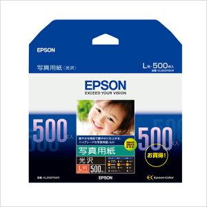 写真用紙 光沢 KL500PSKR [L 500枚]