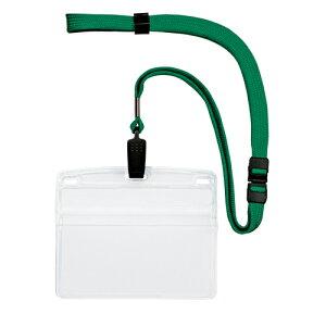 (まとめ) 名札 オープン 吊り下げ名札 クリップ式 緑 NL-21-GN 4970115560255 1袋【5×セット】