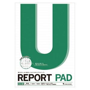 【クーポン配布中】(まとめ) レポートパッド マルマン レポートパッド P152A 4979093152025 ●規格:B5判●中紙枚数:50枚 1冊【50×セット】