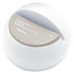 (まとめ) レターオープナー アスカ 電動レターオープナー ホワイト LO80W 4522966304153 1台【10×セット】