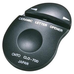 (まとめ) レターオープナー オート セラミックレターオープナー 黒 CLO-700R&Lクロ 4971516620814 ●規格:両刃式 1個【20×セット】