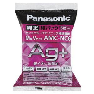 (まとめ) 掃除機 パナソニック 掃除機用純正紙パック AMC-NC6 4549077602299 1個【10×セット】