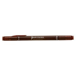 (まとめ) 水性サインペン トンボ鉛筆 プレイカラーK ショコラ WS-PK41 4901991647273 1本【100×セット】