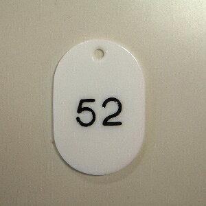 (まとめ) 番号札 クラウン 番号札 小判型・スチロール製 CR-BG42-W 4953349083295 ●大 51?100番 1組【5×セット】