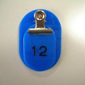(まとめ) 番号札 クラウン 親子札 2枚1組・スチロール製 青 CR-OY50-BL 4953349083035 ●1?50番 1箱【5×セット】