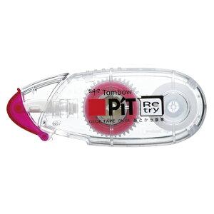 (まとめ) テープのり トンボ鉛筆 ピットリトライエッグ PN-ER 4901991654974 1個【50×セット】