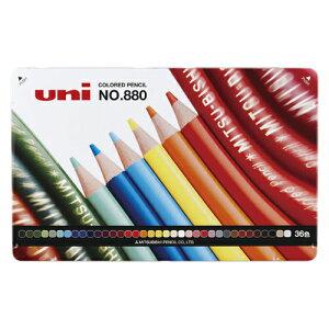 色鉛筆880 36色セット K88036CP