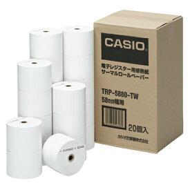 (まとめ) ロールペーパー カシオ 電子レジスター TRP-5880-TW 4971850503989 1箱【5×セット】