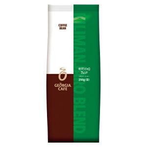 【クーポン配布中】(まとめ) レギュラーコーヒー コカ・コーラ ジョージアカフェ 44881 4902102038409 1袋【10×セット】
