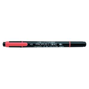 (まとめ) 蛍光マーカーペン 三菱鉛筆 プロパス2 橙 PUS101TN.4 4902778184196 1本【100×セット】