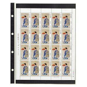 (まとめ) コレクションアルバム テージー コレクションアルバム KB-311S 4904611215609 ●仕様:黒台紙●用途:切手シート,大型エンタイヤなど 1冊【10×セット】