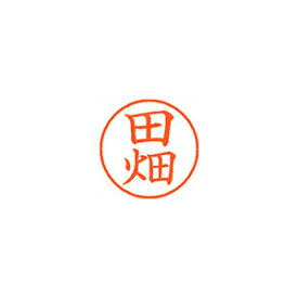 【イーグルス祭でポイント最大44倍】(まとめ) ネーム印 シヤチハタ ネーム9 XL-9 1394 タバタ 4974052090639 1本【10×セット】