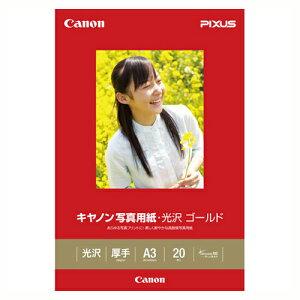光沢 ゴールド GL-101A320 2310B008 [A3 20枚]
