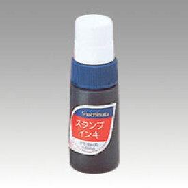 (まとめ) スタンプインク シヤチハタ スタンプインキ ゾルスタンプ台専用 藍色 S-1アイイロ 4974052031038 ●容量:55g 1本【20×セット】