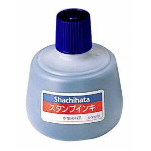 (まとめ) スタンプインク シヤチハタ スタンプインキ ゾルスタンプ台専用 藍色 S-3アイイロ 4974052032035 ●容量:330g 1本【5×セット】