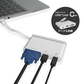 【マラソンでポイント最大44倍】エレコム Type-Cドッキングステーション/PD対応/充電&データ転送用Type-C1ポート/USB(3.0)1ポート/D-sub1ポート/ケーブル収納/ホワイト DST-C07WH