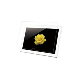 BUFFALO バッファロー LAVIE Tab E 10.1型 TE510/HAW / Lenovo TAB4 10用 指紋防止 液晶保護フィルム 高光沢タイプ BSTPTE510HFG