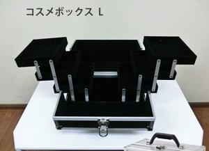 コスメボックス メイクボックス 大容量 卓上 持ち運び プロ用 ブランド 子供 アルミ 背の高い コンパクト 可愛い カギ付 鍵付き 化粧品入れ 道具 美容 ネイル 収納ケース 大容量 小物入れ【