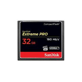 【スーパーセールでポイント最大44倍】SanDisk エクストリーム プロ コンパクトフラッシュ 32GB SDCFXPS032GJ61