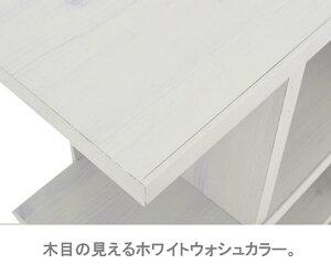 パーティションにも使えるシンプルオープンラック★feely(フィーリー):150x90ホワイト(white)送料無料