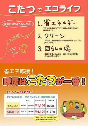 ブラウン(brown)205×345掛け布団のみ★国内プリントこたつ厚掛け布団単品送料無料日本製