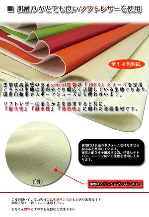 ソフトレザー:肘無し単品:日本製14色展開ハイバックゆったりラウンジソファー【orasios】(レトロモダン)(アーバン)コーナー応接リビングバラ売り