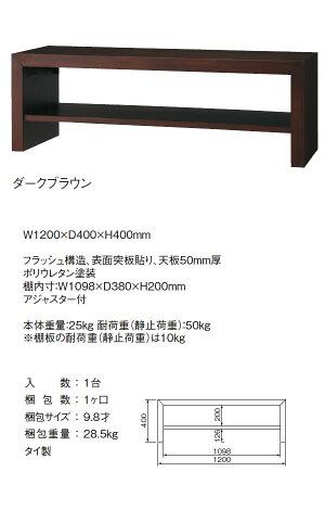 ダークブラウン:幅120:シンプルスタイルオープンテレビボード【stecla】ブラウン(brown)テレビ台TV台テレビラックTVラックローボードリビング