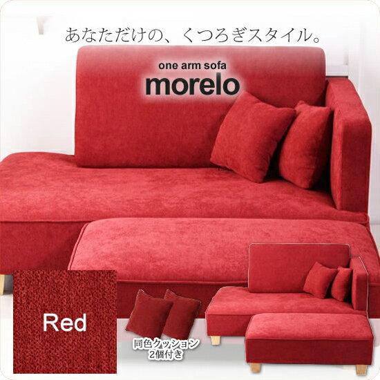 コーナーソファー リビングソファ : レッド RED【morelo】 レッド(red) 2P 二人掛 2人掛け ラブソファー カウチ L字 L型 オットマン 脚置き セット