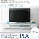 ホワイト:W155 : ガラストップモダンローボード (ピア)【PIA】 ホワイト(white) (アーバン) TVボード TV台 TVラック テレビボード テレビ台 テレビラック