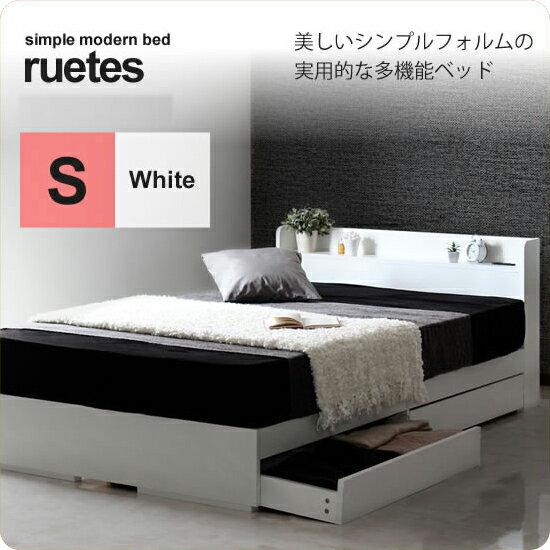 棚付きベッド 引出し付き 宮付き コンセント付 フレームのみ or マットレスセット : シングル S 幅97:ホワイト【ruetes】 収納付きベッド モノトーン 多機能 高級感 飾り棚