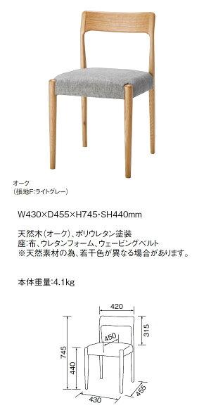 オークダイニング5点セットテーブルx1チェアx4幅150【nefond】ブラウン(brown)(ナチュラル)木目北欧カフェカントリーフレンチ