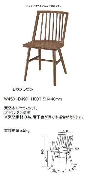 ナチュラル/ウッディブラックダイニング5点セットテーブルx1チェアx4幅135【norjein】ブラウン(brown)(ナチュラル)木目北欧カフェ楕円オーバル