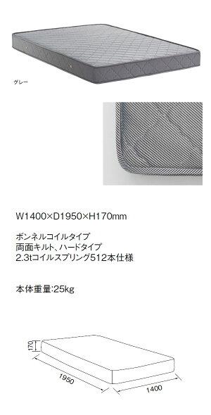 グレーベッドダブルマット付きスチール脚ウッドスプリング【polossa】(アーバン)北欧カジュアル布貼りシンプル