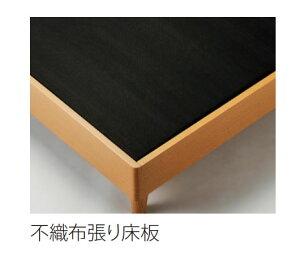 ベッドシングルマット付きシンプル:ヘッドボードタイプ【wimora】ブラウン(brown)(ナチュラル)シンプル北欧カジュアル