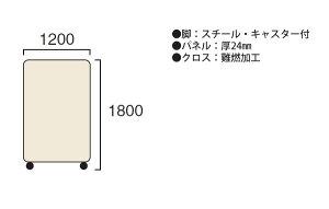 パーテーションスクリーン:パネルレセプション用:1連【AAEKR】(アーバン)衝立間仕切り目隠しパーティション業務用家具