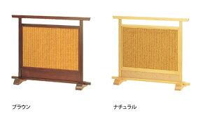 和風衝立1100W900H和風衝立業務用家具:woodjapaneseシリーズ★メミシ送料無料完成品ブラウン(brown)、ナチュラル(natural)(和風)