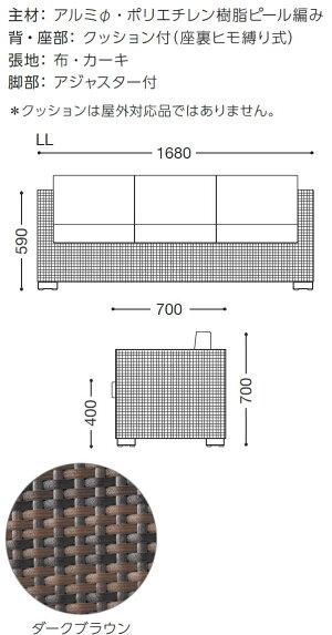 トリプルソファー★ルグラン業務用家具シリーズGARDEN(ガーデン)送料無料店舗施設コントラクト
