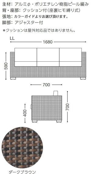トリプルソファー★ルグランダークブラウン業務用家具シリーズGARDEN(ガーデン)送料無料店舗施設コントラクト