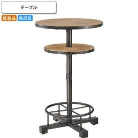 ハイテーブル 円形 カフェテーブル スチール インダストリアル (レトロモダン) 店舗 施設 コントラクト