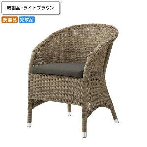 アームチェアー : ライトブラウン 椅子 一人掛け 1P シングル ソファ リゾート ラタン調 既製品 ブラウン(brown) (ナチュラル) 店舗 施設 コントラクト グラン