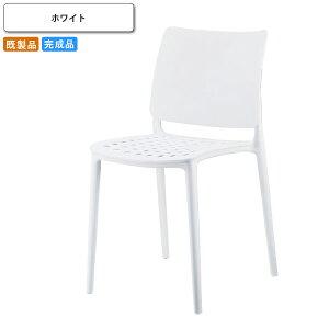 カフェチェアー : ホワイト 椅子 肘なし ガーデン テラス ポリプロピレン製 ホワイト(white) (アーバン) 店舗 施設 コントラクト グランピング キャンプ ガー