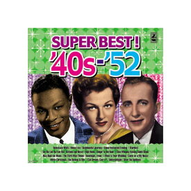 【スーパーセールでポイント最大44倍】オムニバス 青春の洋楽スーパーベスト'40s-'52 CD