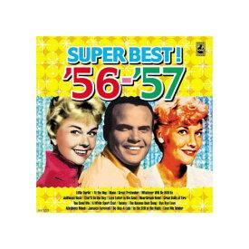 【スーパーセールでポイント最大44倍】オムニバス 青春の洋楽スーパーベスト'56-'57 CD