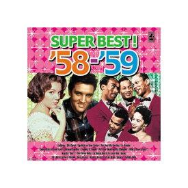 【スーパーセールでポイント最大44倍】オムニバス 青春の洋楽スーパーベスト'58-'59 CD